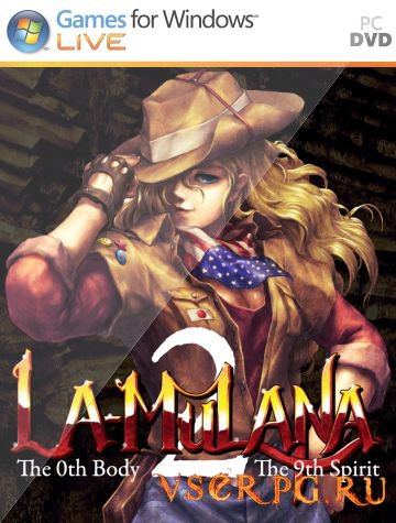 Постер игры La-Mulana 2