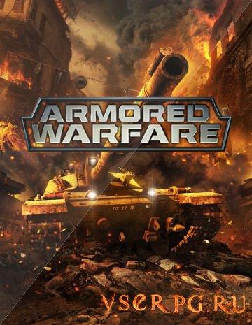 Постер игры Armored Warfare