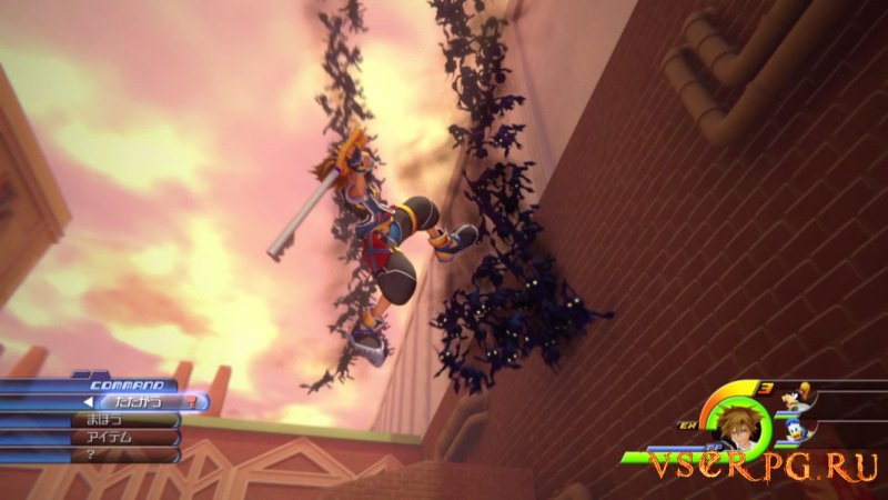 Kingdom Hearts 3 screen 2