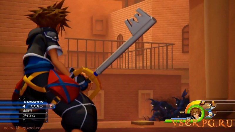 Kingdom Hearts 3 screen 1