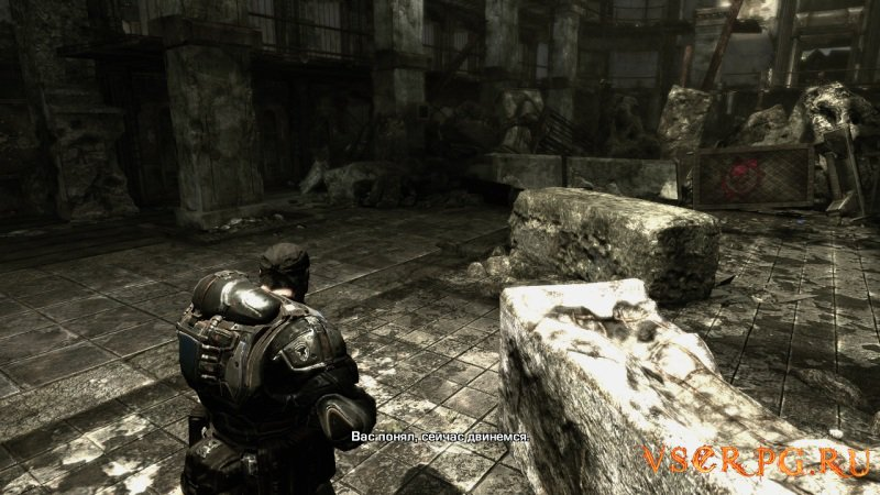 Gears of War screen 2