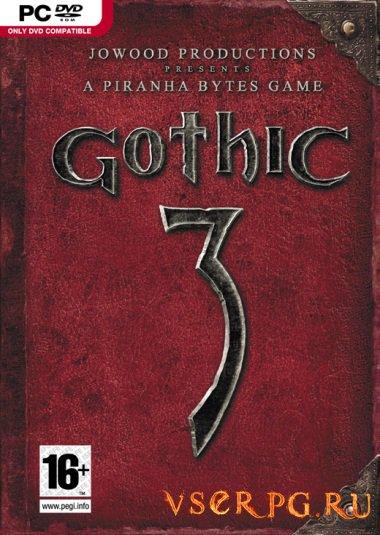 Постер игры Gothic 3
