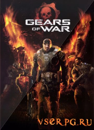 Постер игры Gears of War