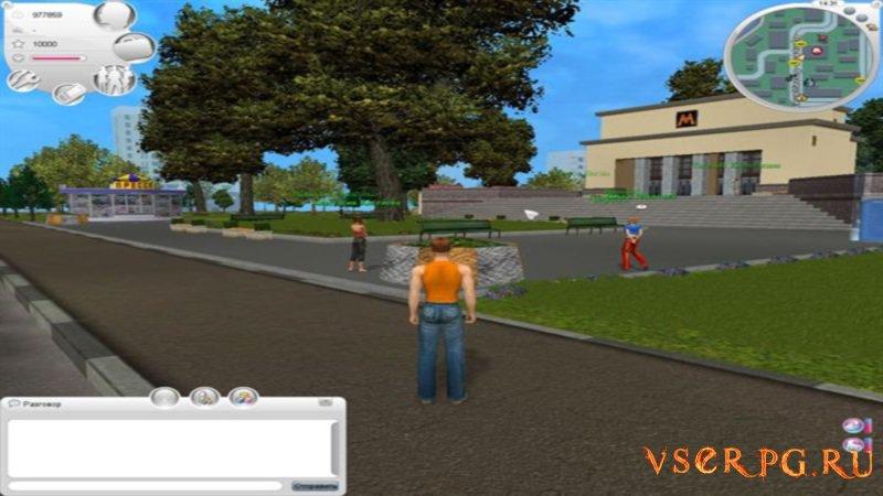 Дом 3 screen 3