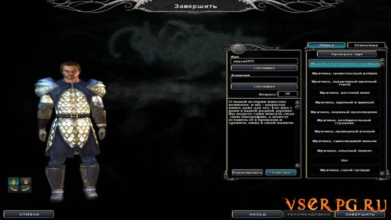 Neverwinter Nights 2 screen 2