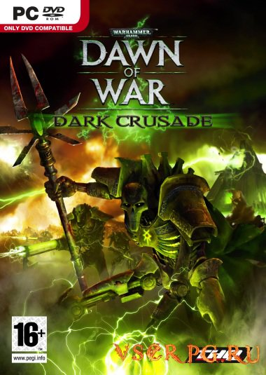 Постер игры Warhammer 40000: Dawn of War Dark Crusade