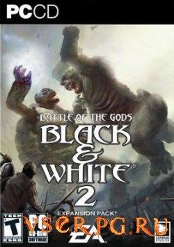 Постер игры Black & White 2: Battle of the Gods