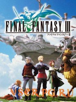 Постер игры Final Fantasy 3