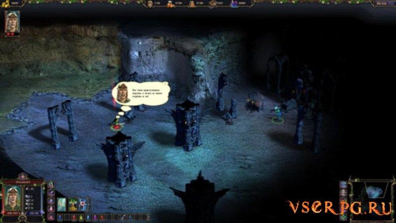Герои уничтоженных империй screen 2