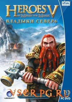 Постер игры Герои 5: Владыки Севера