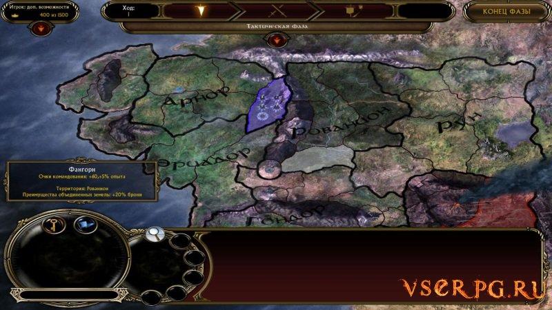 Властелин колец: Битва за Средиземье 2 screen 3