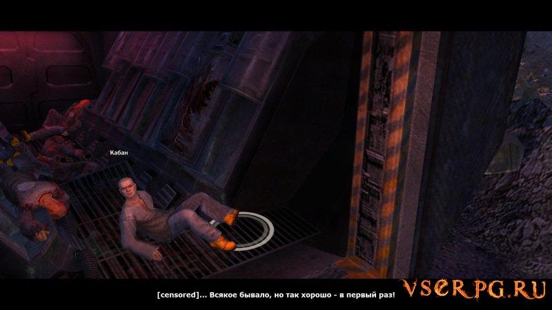 Санитары подземелий screen 3