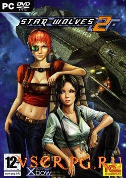 Постер игры Звездные волки 2