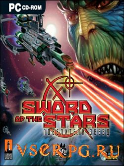 Постер игры Sword of the Stars