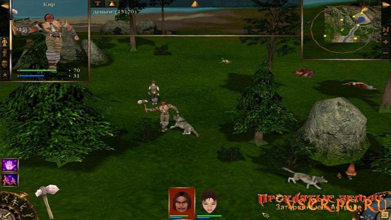 Проклятые земли: Затерянные в астрале screen 2
