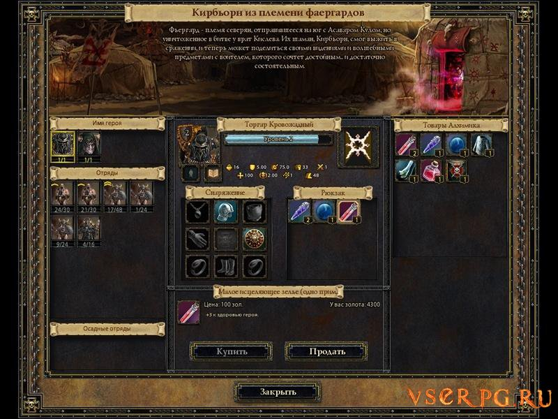Warhammer Mark of Chaos screen 2