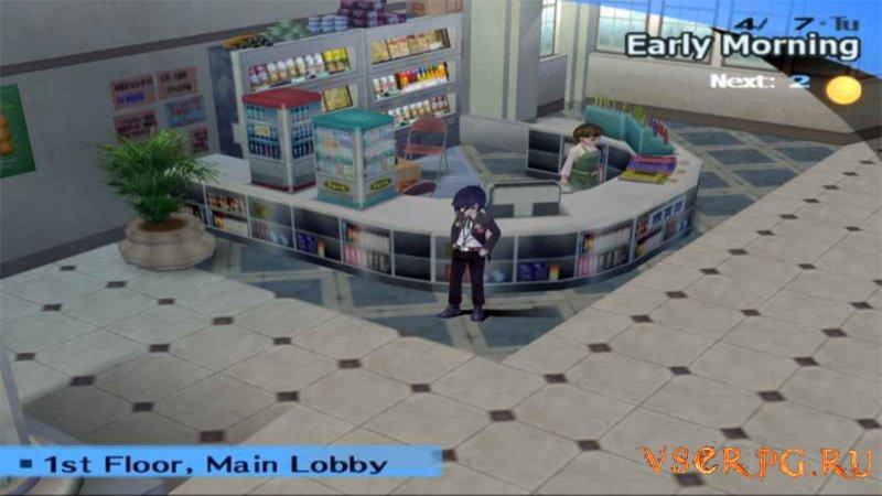 Persona 3 screen 2
