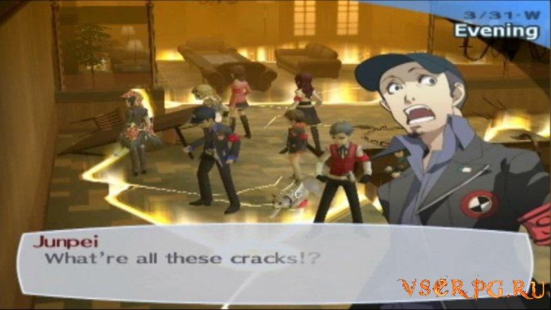 Persona 3 screen 3
