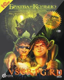 Постер игры Братва и Кольцо