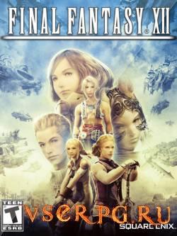 Постер игры Final Fantasy 12
