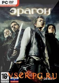 Постер игры Эрагон