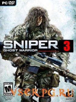 Постер игры Sniper Ghost Warrior 3