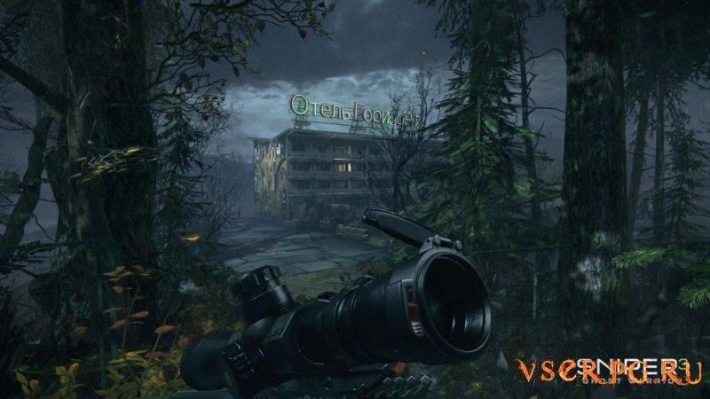 Sniper Ghost Warrior 3 screen 3