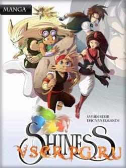 Постер игры Shiness The Lightning Kingdom