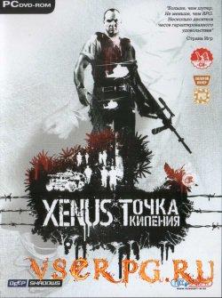 Постер игры Xenus: Точка кипения