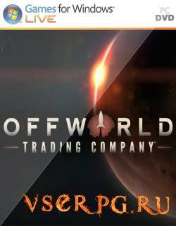 Постер игры Offworld Trading Company
