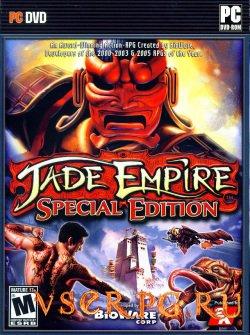 Постер игры Jade Empire