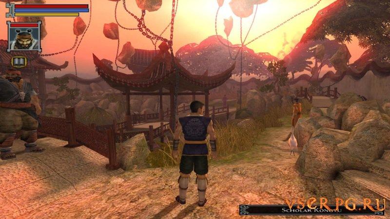 Jade Empire screen 1