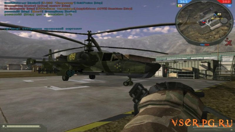 Battlefield 2 screen 3