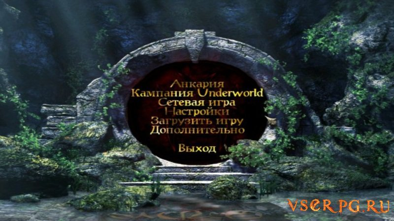 Sacred Underworld screen 1