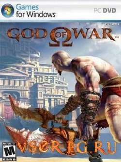 Постер игры God of War 1