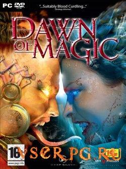 Постер игры Магия крови