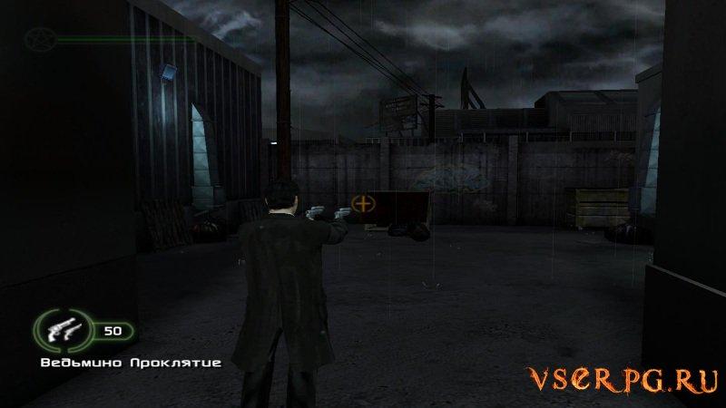 Константин: Повелитель тьмы screen 3