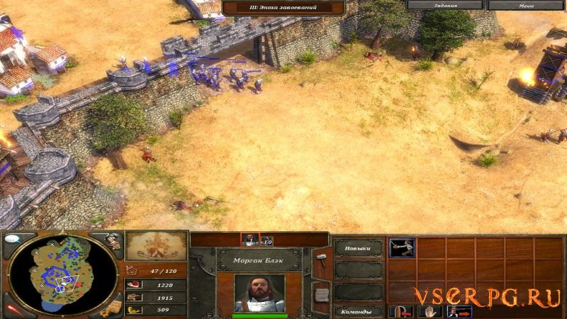 Age of Empires 3 screen 1