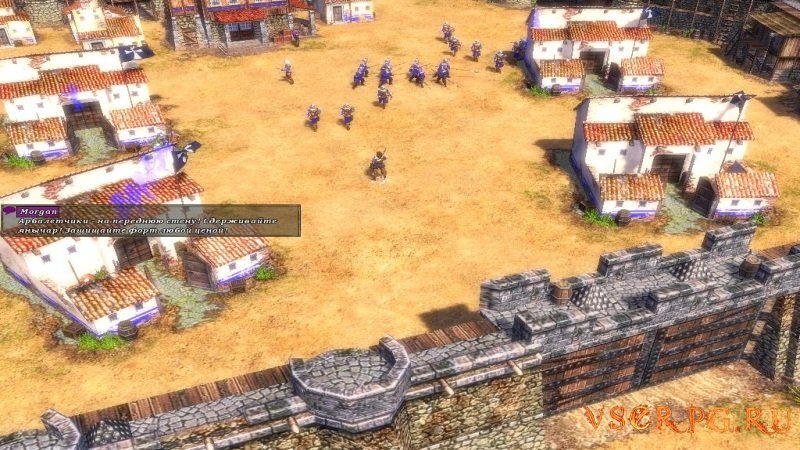 Age of Empires 3 screen 2