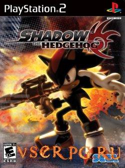 Постер игры Shadow the Hedgehog
