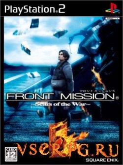 Постер игры Front Mission 5