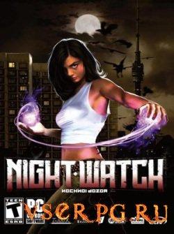 Постер игры Ночной Дозор