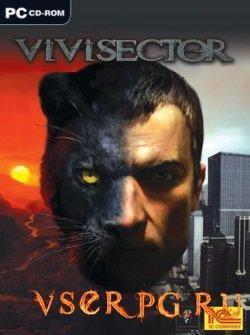 Постер игры Вивисектор