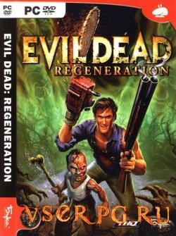 Постер игры Evil Dead Regeneration