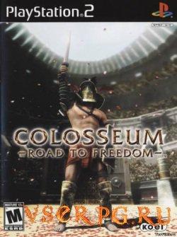 Постер игры Colosseum