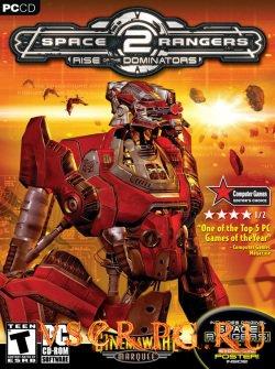 Постер игры Космические Рейнджеры 2: Доминаторы