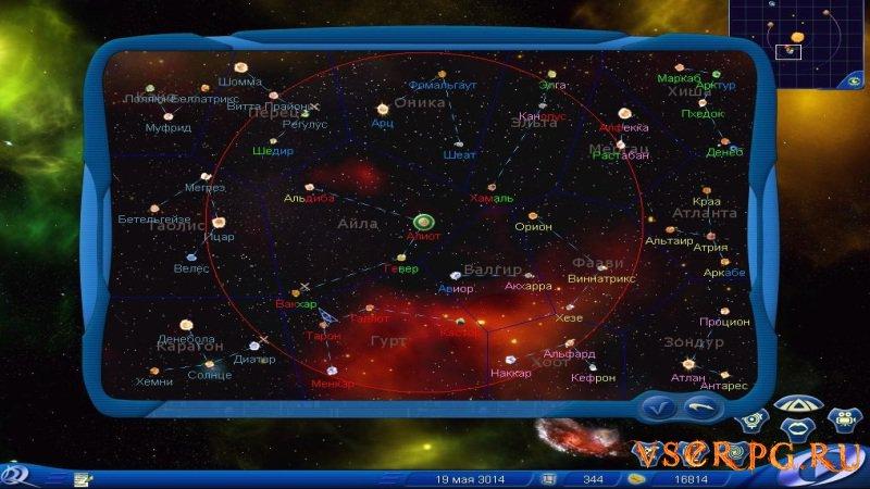 Космические Рейнджеры 2: Доминаторы screen 2