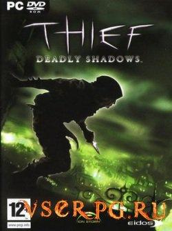 Постер игры Thief 3: Deadly Shadows