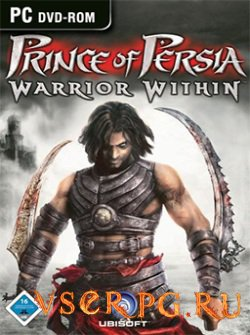 Постер игры Принц Персии: Схватка с судьбой