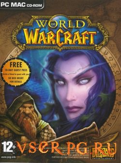 Постер WoW: World of Warcraft 5.4